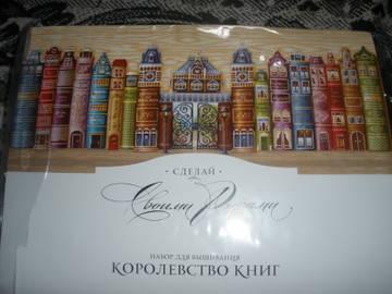 http://s0.uploads.ru/t/sjO4L.jpg