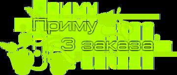 http://s0.uploads.ru/t/spJHT.png