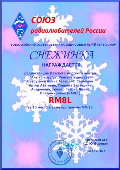 http://s0.uploads.ru/t/t1T7r.jpg