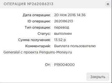 http://s0.uploads.ru/t/tCmdO.jpg