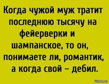 http://s0.uploads.ru/t/tGVIx.jpg