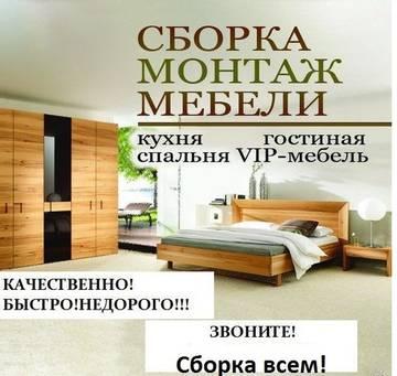 http://s0.uploads.ru/t/tHni5.jpg
