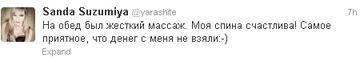 http://s0.uploads.ru/t/tI9Gm.png