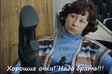 http://s0.uploads.ru/t/tcmIF.png