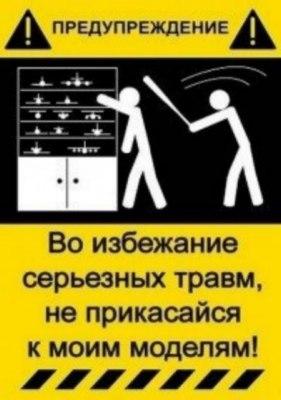 http://s0.uploads.ru/t/tqeG6.jpg