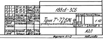 http://s0.uploads.ru/t/uN4Zm.jpg
