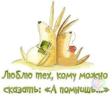 http://s0.uploads.ru/t/uosPF.jpg