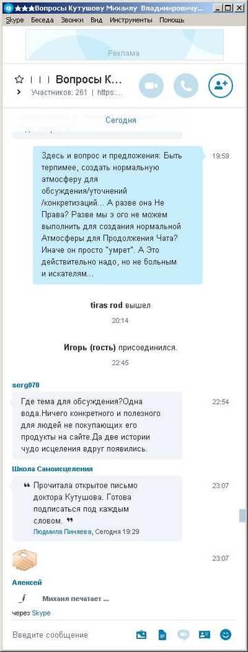 http://s0.uploads.ru/t/upA5M.jpg