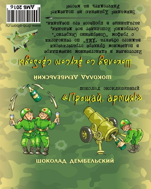 http://s0.uploads.ru/t/uv6Qn.jpg