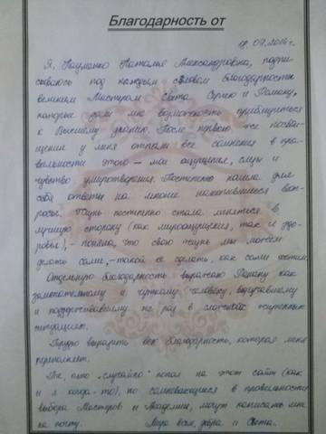 http://s0.uploads.ru/t/vFLmV.jpg