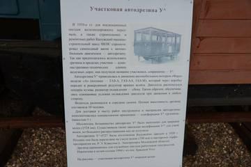 http://s0.uploads.ru/t/vNl5q.jpg