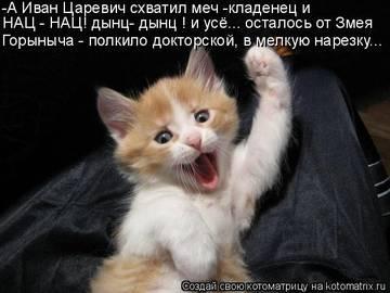 http://s0.uploads.ru/t/vVEJg.jpg