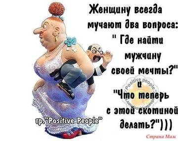 http://s0.uploads.ru/t/vVPiX.jpg