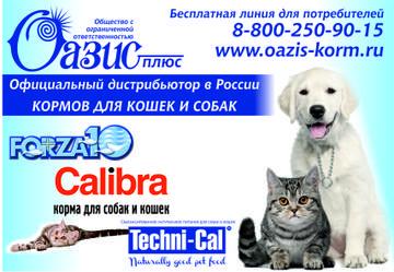 http://s0.uploads.ru/t/vg6ZA.jpg
