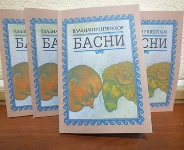 http://s0.uploads.ru/t/vgLIl.jpg