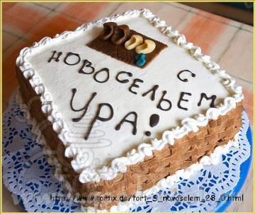 http://s0.uploads.ru/t/vkVXp.jpg