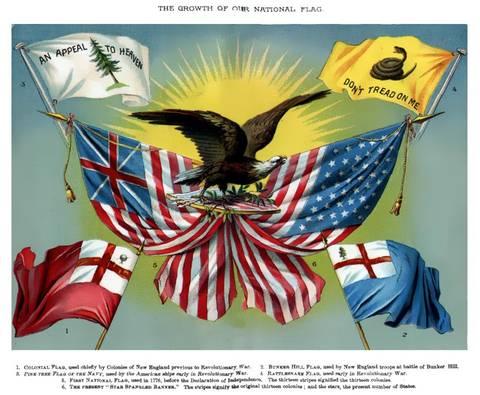И да благословит Бог Соединенные Штаты Америки