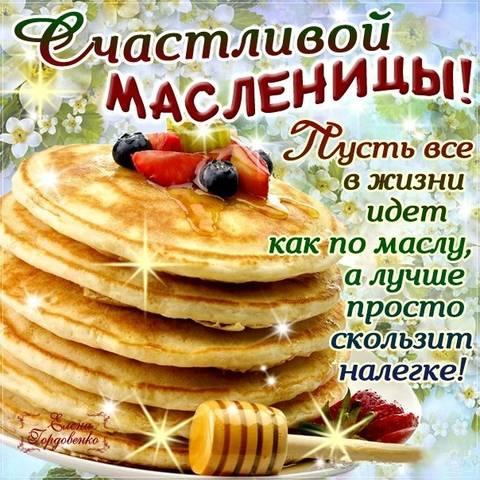 http://s0.uploads.ru/t/vqLWB.jpg