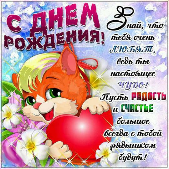 http://s0.uploads.ru/t/wGqv5.jpg
