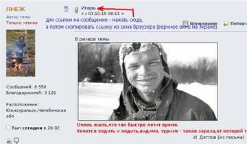 http://s0.uploads.ru/t/wKUS0.jpg