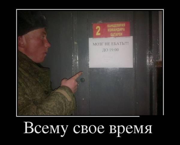 http://s0.uploads.ru/t/wUrie.jpg