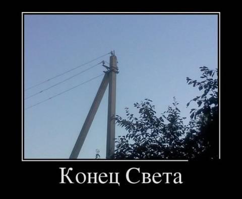 http://s0.uploads.ru/t/waQyx.jpg