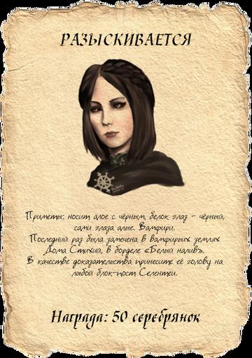 http://s0.uploads.ru/t/wuv8f.png