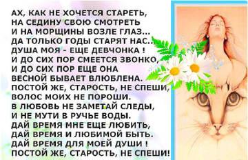 http://s0.uploads.ru/t/wxpAG.jpg