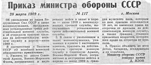 http://s0.uploads.ru/t/xC7c5.jpg