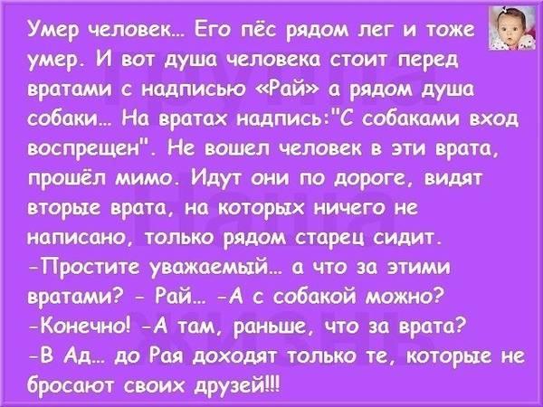 http://s0.uploads.ru/t/xZGIW.jpg
