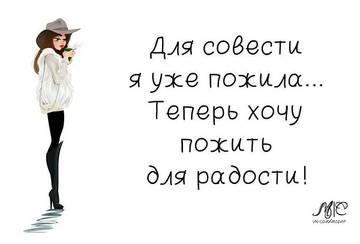 http://s0.uploads.ru/t/xeHlc.jpg