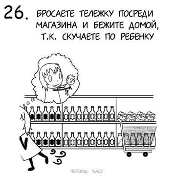 http://s0.uploads.ru/t/xhMrQ.jpg