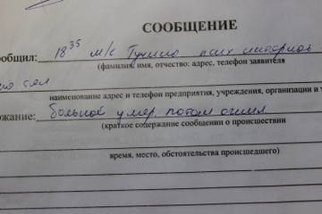 http://s0.uploads.ru/t/xnUST.jpg