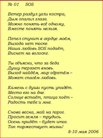 http://s0.uploads.ru/t/y39mV.png