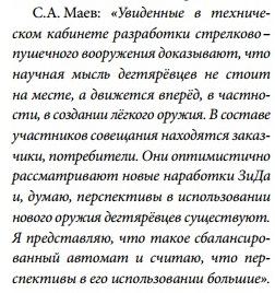 http://s0.uploads.ru/t/yCDKJ.jpg