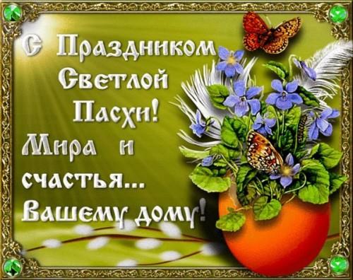 http://s0.uploads.ru/t/ybR3r.jpg