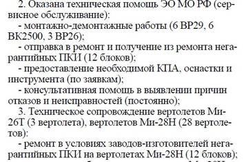 http://s0.uploads.ru/t/ydL9P.jpg