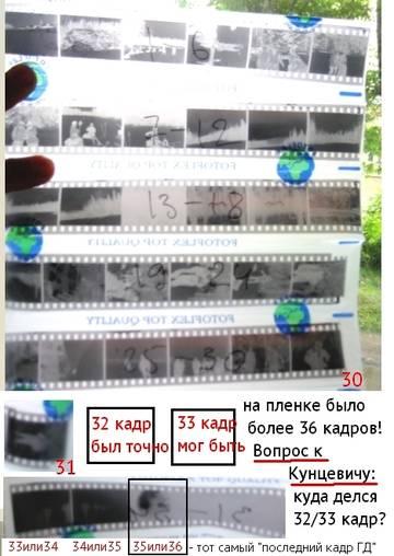 http://s0.uploads.ru/t/ylEiX.jpg