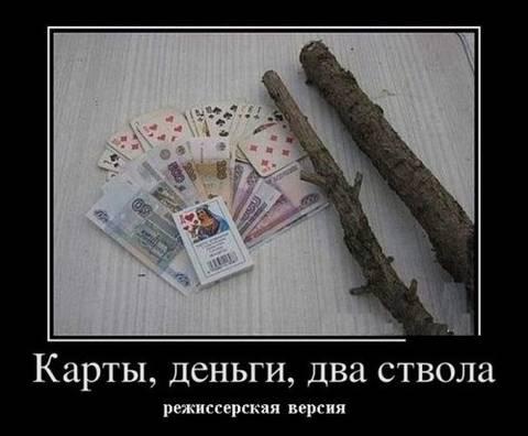 http://s0.uploads.ru/t/yoQri.jpg