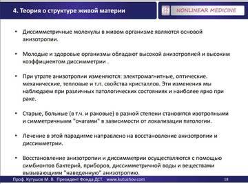 http://s0.uploads.ru/t/yrTSL.jpg