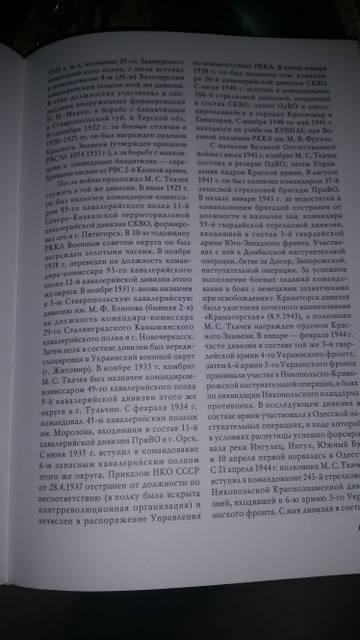 http://s0.uploads.ru/t/zKx6J.jpg