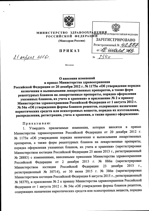 http://s0.uploads.ru/t/zOy4I.png
