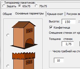 http://s0.uploads.ru/t/zdtnG.png