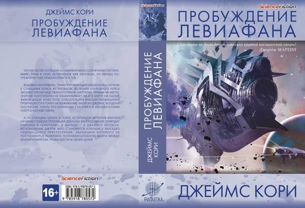 http://s0.uploads.ru/t/zkrl2.jpg