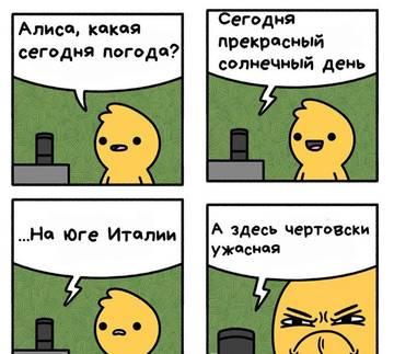 http://s0.uploads.ru/t/zusgv.jpg