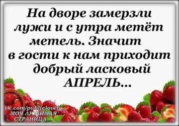 http://s0.uploads.ru/t/zx4qt.jpg