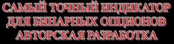 http://s0.uploads.ru/tW0Fj.png