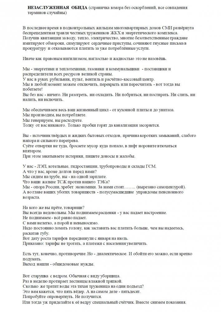 http://s0.uploads.ru/tkO7M.jpg