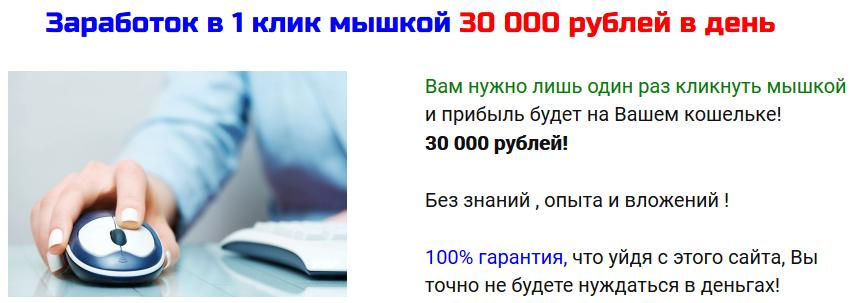 http://s0.uploads.ru/uaZIX.png