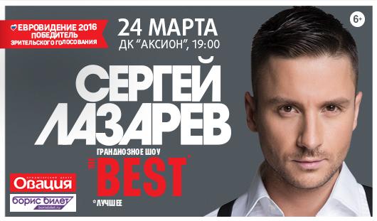 http://s0.uploads.ru/vAf5j.jpg